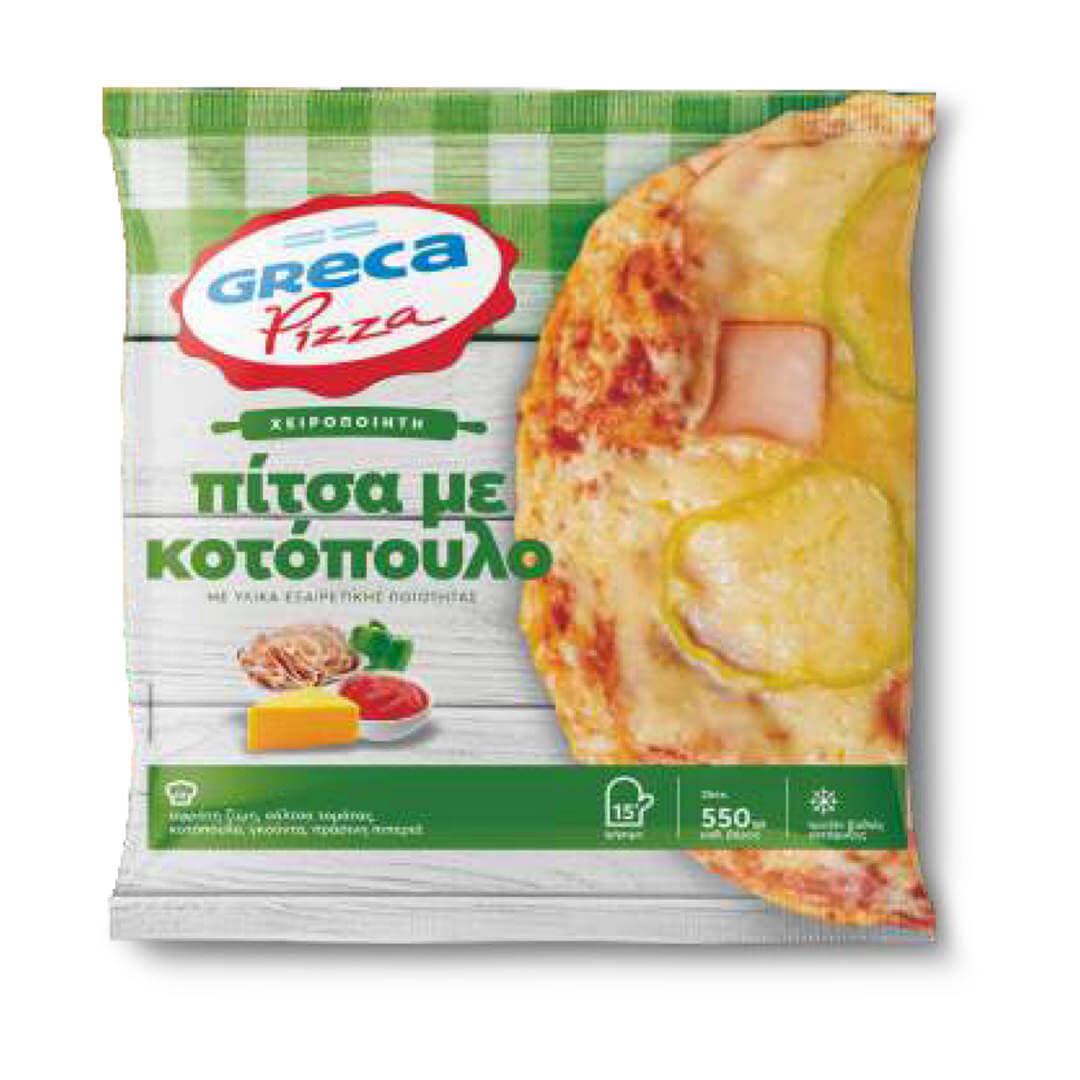 GRECA PIZZA pizza me kotopoulo