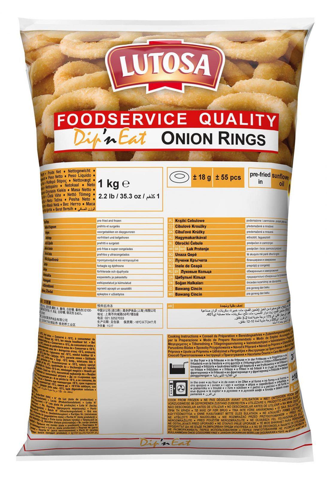 FS Dip n Eat Onion Rings HR