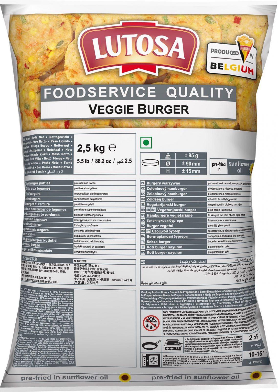 FS Veggie Burger 25kg HR