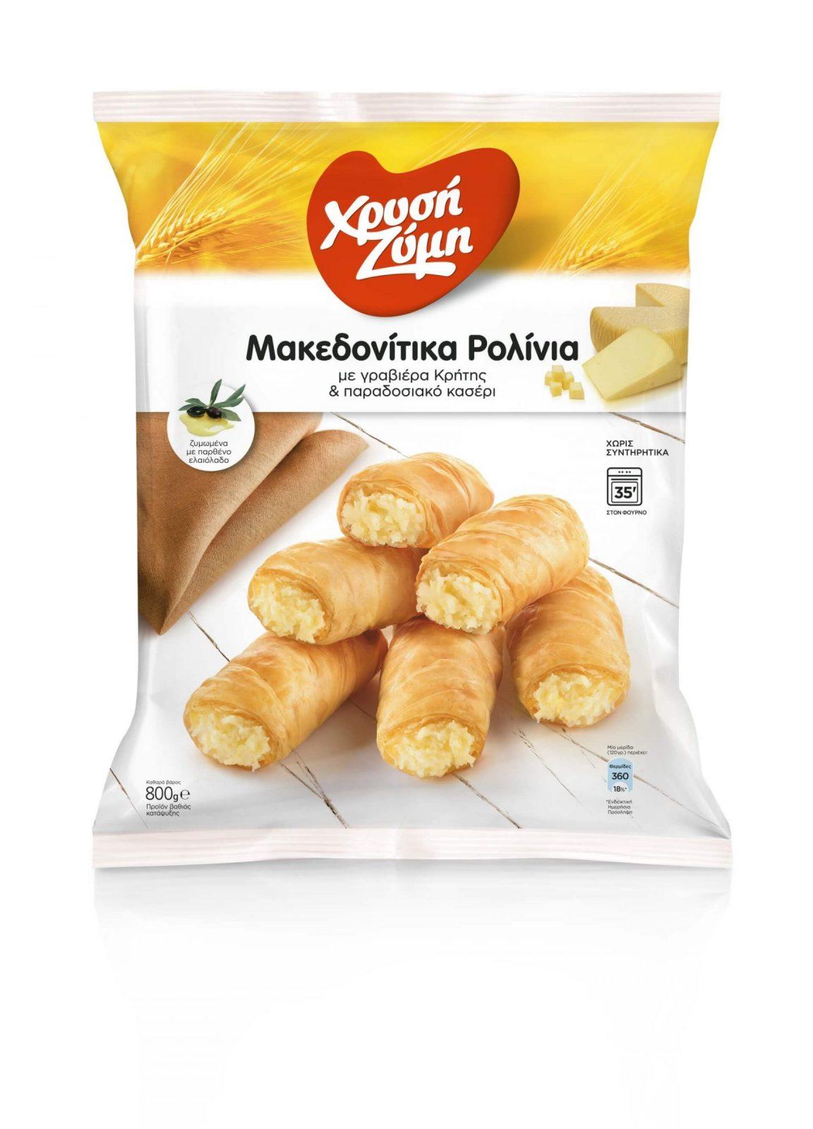 XRYSI ZYMI makedonitika rollinia grabiera 800g scaled