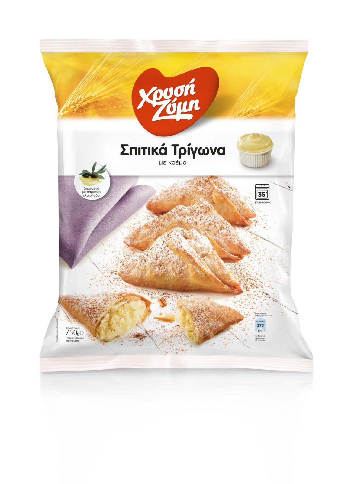 XRYSI ZYMI spitika trigwna cream 750g scaled