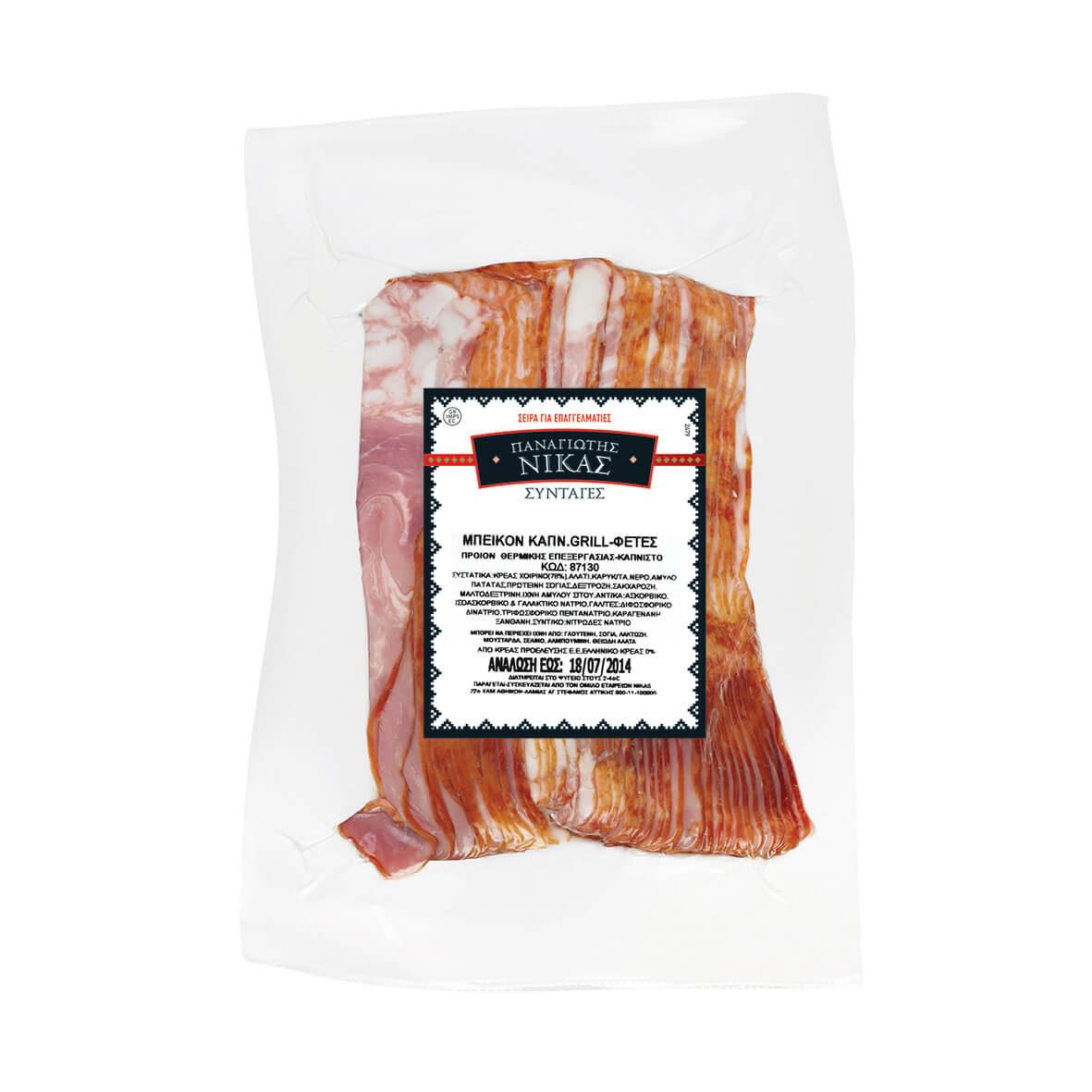 NIKAS bacon grill kapnisto fetes