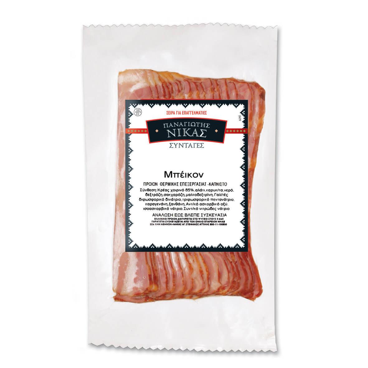 NIKAS bacon kapnisto fetes