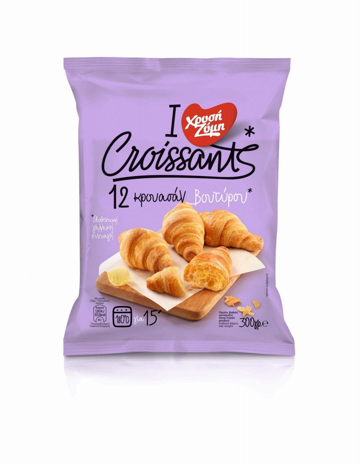 XRYSI ZYMI croissant boutyrou 300g scaled
