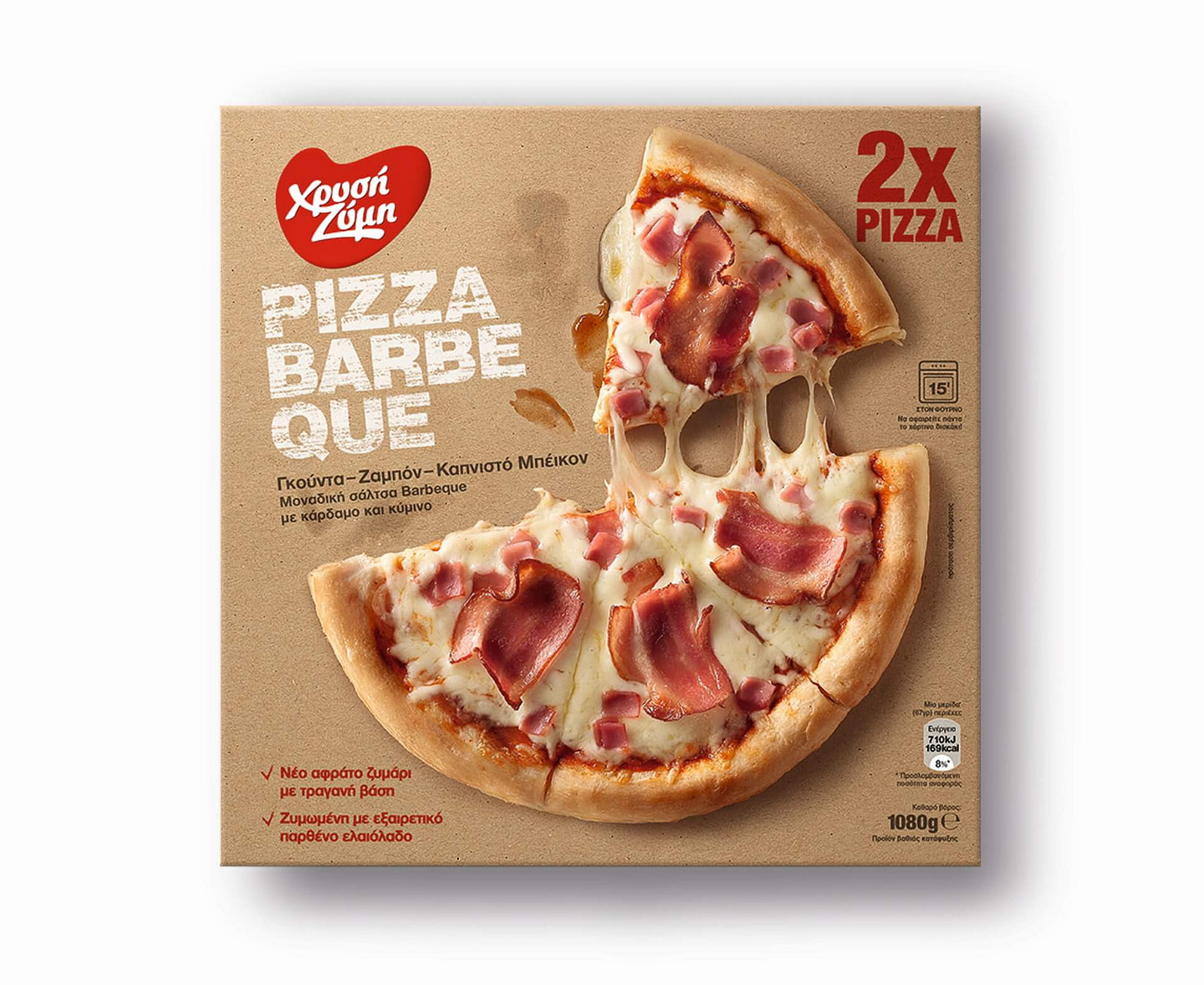 XRYSI ZYMI pizza barbequeu 1080g