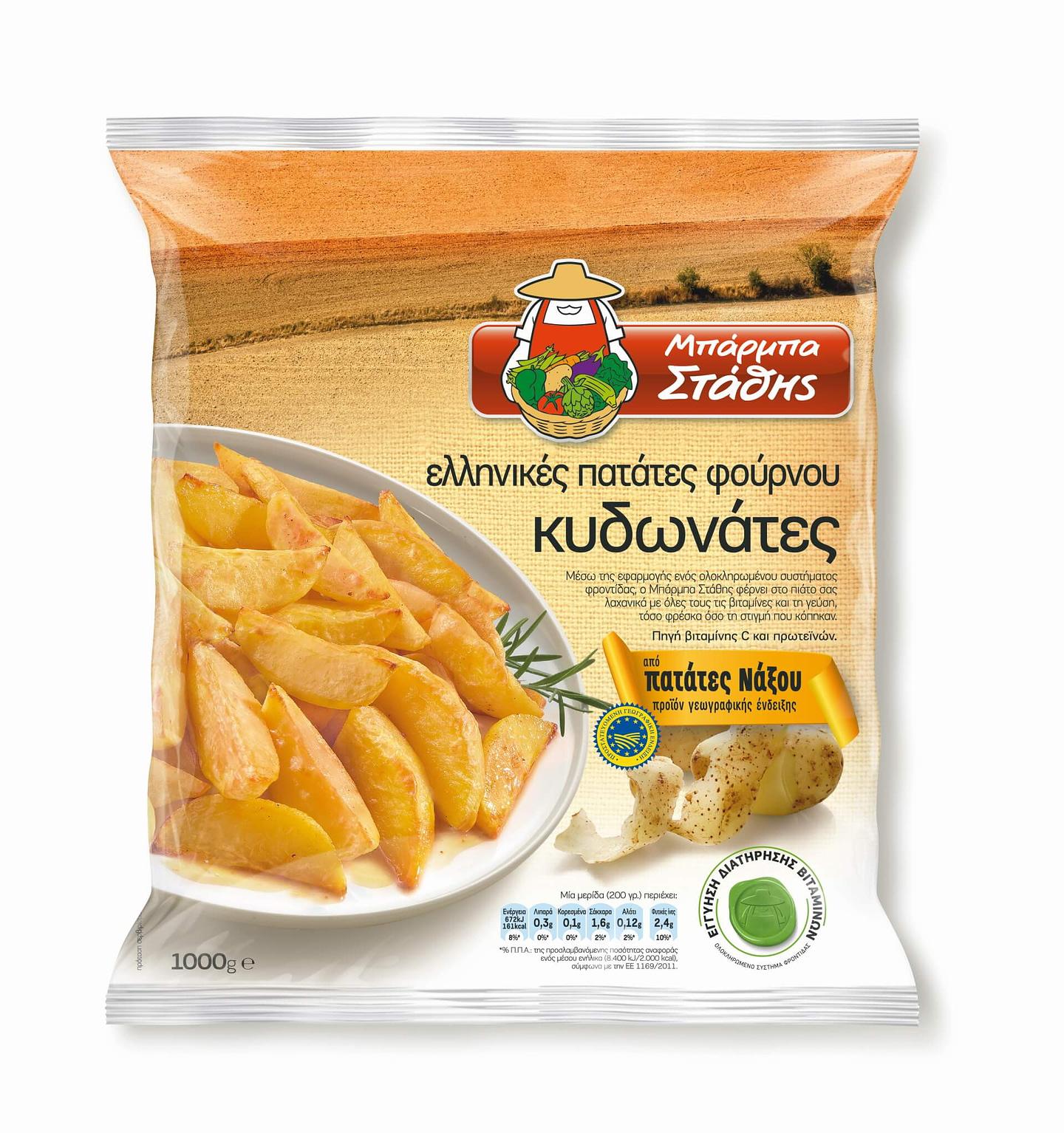 patates fournou kydonates 1000g