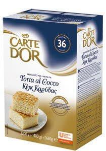 CARTE D OR cake karydas